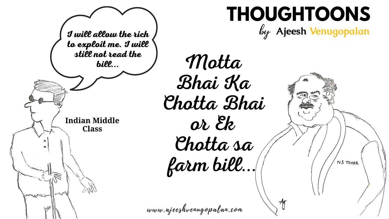 Motta Bhai Ka Chota Bhai